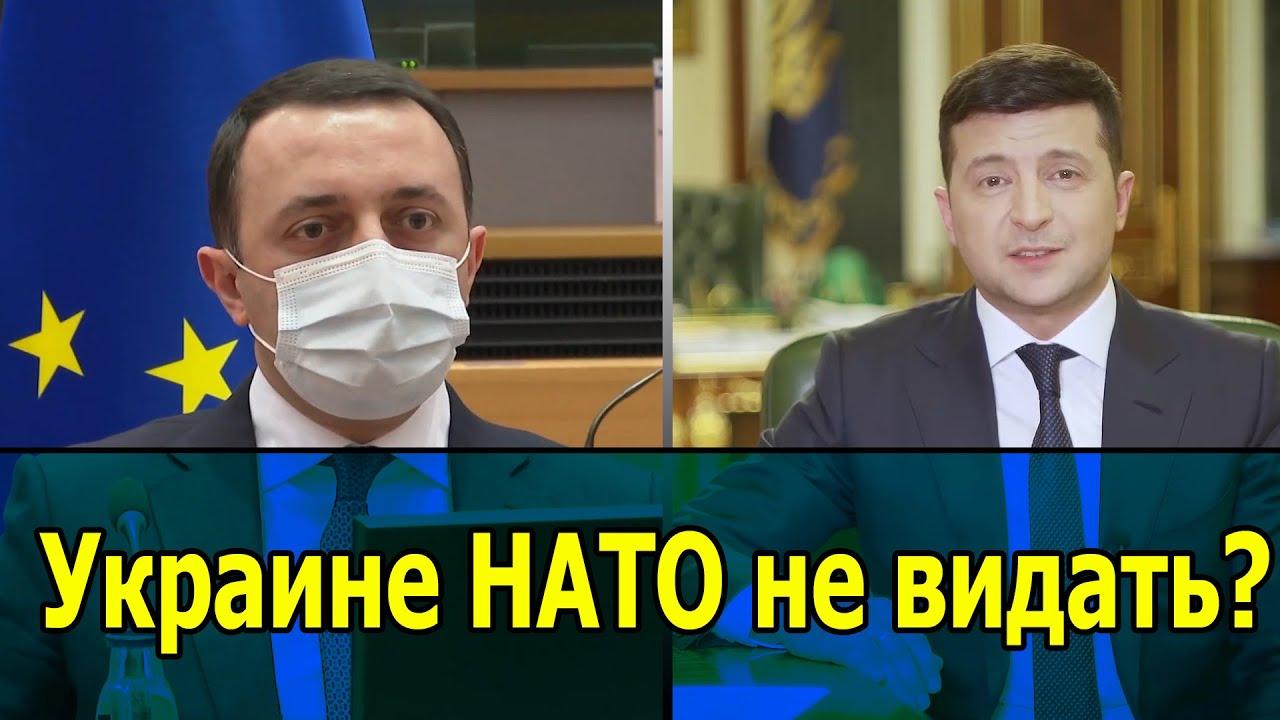Обещанного три года ждут: кто или что мешает Украине вступить в альянс?