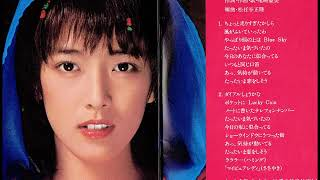 尾崎亜美 - マイ・ピュア・レディ