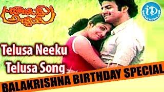Bala Krishna Birthday Special || Telusa Neeku Telusa Song || Balakrishna, Anitha Reddy