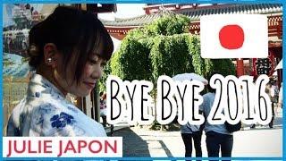La fin de l'année au Japon!(Merci 2016)etc.. 大晦日の過ごし方-JULIE(japonaise)