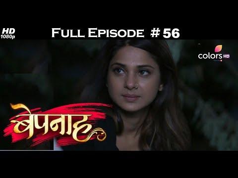Bepannah - 4th June 2018 - बेपनाह - Full Episode thumbnail