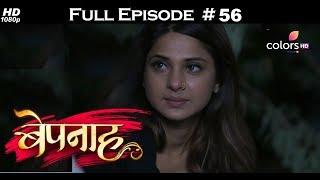 Bepannah - 4th June 2018 - बेपनाह - Full Episode