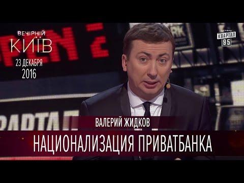 Иван Жидков биография, фильмография, личная жизнь, фото