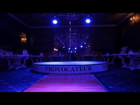 Provocateur Astrakhan ( открытие Клуба Провокатор)