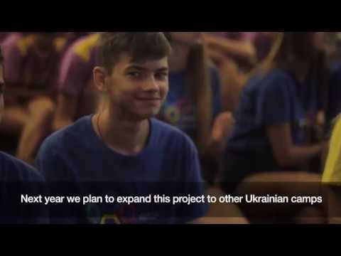 табір навичок майбутнього у Кременчуці