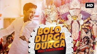 Bolo Durga Durga Laxmi Ratan Shukla Mp3 Song Download