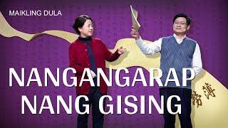 "Tagalog Christian Variety Show | ""Nangangarap nang Gising"" (Maikling Dula 2019)"