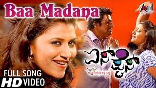 Ice Pice | Baa Madana | Kannada Song HD 2016 | Rangayana Raghu | Neethu| Kannada Hot Song