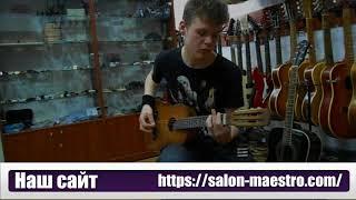 ( 01\0359 ) Гитара 1\2 Идеальный вариант для Обучения Ребенку 3-7 лет