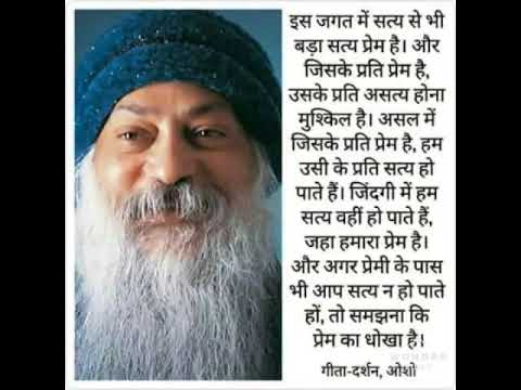 Osho 100 New Hindi Quotes Collection