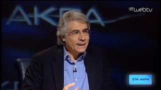 ΣΤΑ ΑΚΡΑ - «Ανδρέας Μανωλικάκης» | 12/06/19 | ΕΡΤ