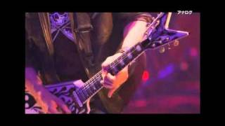 Watch Michael Schenker Group On And On Live video
