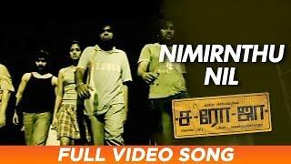 Nimirnthu Nil | Full Video Song | Saroja | Yuvan Shankar Raja | Venkat Prabhu