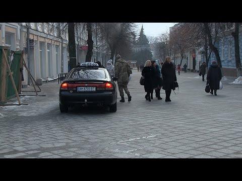 Реформа платных парковок в Житомире: власти внедряют нововведения