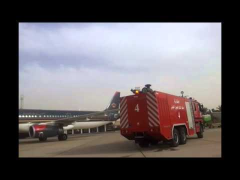 Traffic Diversion To king Hussein International Airport KHIA (AQJ)