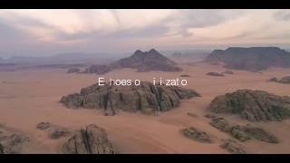 Jordan from the Sky: Majed Alkatheeri from the UAE (Long Version)