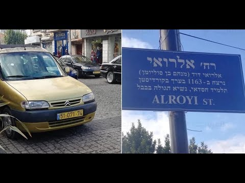 غضب في #الأردن بسبب مشاهد فيلم تصور #تل_أبيب في العاصمة عمان #بي_بي_سي_ترندينغ  - 17:54-2018 / 11 / 19
