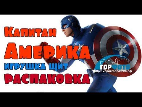 Капитан америка. Костюмы для аниматоров – купить или заказать в интернет-магазине на ярмарке мастеров   костюм капитан америка из мстителей. ….
