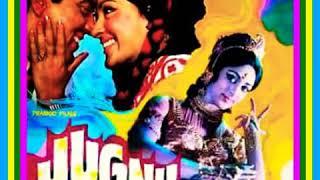 Jaane Kya Pilaya Tune. Jugnu1973. Lata Mangeshkar.S D Burman. Dharmendra. Hema Malini. Pran