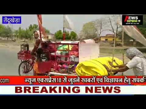 रिक्शे पर पूजा पाठ का सामान रख परिक्रमा पर निकले परिक्रमावासी पहुंचे तेंदूखेड़ा