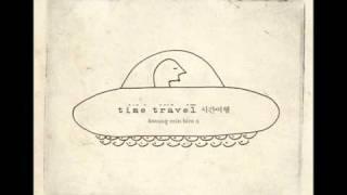The Way To School - Kim Kwang Min