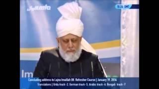"""Discours du Calife - """"Refresher Course"""" de la Lajna Imaillah - 2014"""