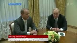 Владимир Путин наш президент 🇷🇺🇷🇺🇷🇺🇷🇺🇷🇺🇷🇺🇷🇺