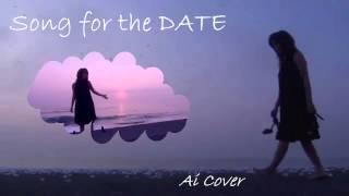 |歌ってみた| 真野恵里菜 ~Song for the DATE~ [cover]