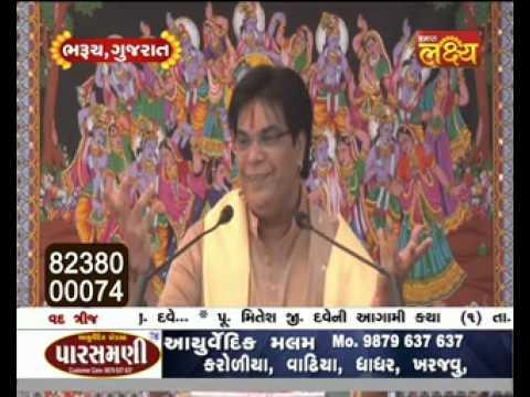 Shrimad bhagwat puran in gujarati