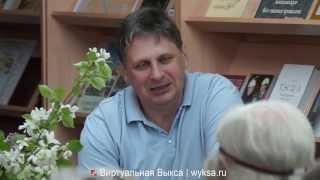 Презентация книги  Владимира Королёва ''Не стреляйте в прошлое из пистолета''