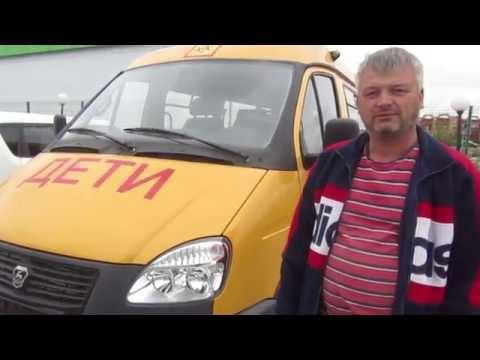 Отзыв клиента Козлов Андрей Витальевич