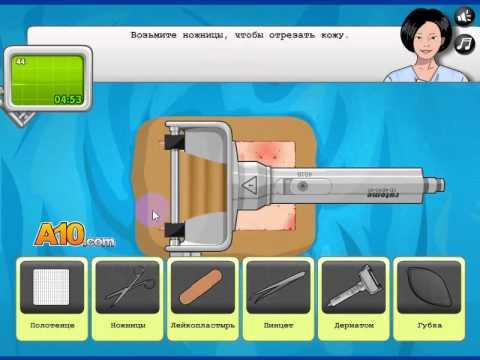 Виртуальная хирургия: операция на коже