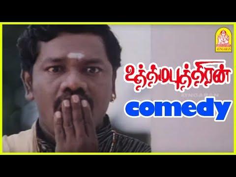 Uthama Puthiran Tamil Movie   Genelia comes to Dhanush's house   Dhanush returns home