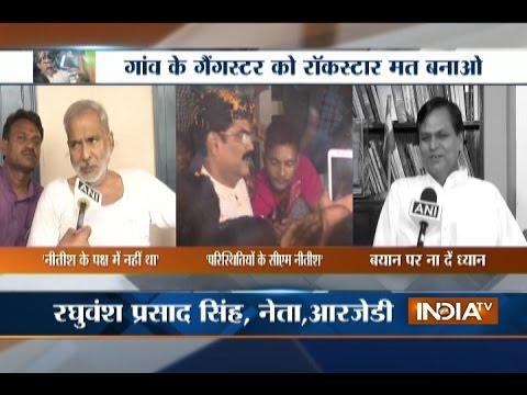 War of words between JD(U), RJD after Shahabuddin's remarks on Nitish Kumar