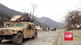 Pakistan's ISI Helping Taliban In Kunar: Police/ پاکستان طالبان را در دانگامِ کنر همکاری میکند