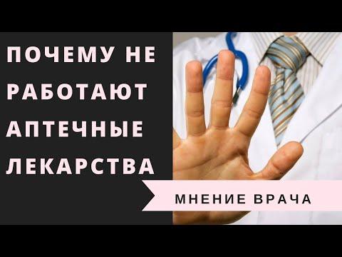 Поиск лекарств в аптеках Москвы и всех регионов России
