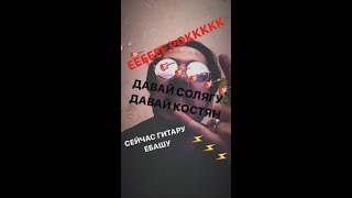 БУКЕР ДЕ ФРЕД БАЙТИТ ДРУЖЕ ОБЛОМОВА  . БАР 1703 INSTAGRAM STORIES
