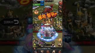 Clash of Kings_(C.O.K) 업데이터 Mr.철이 # 99 원정(KVK)전쟁!! #148 VS #1049