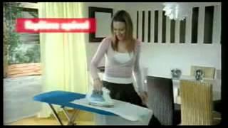 Singer Samba commercial