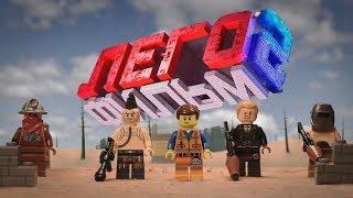 Интересные факты об Эммете из LEGO фильма