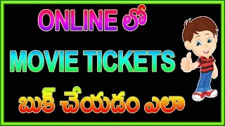 How to book movie tickets online in bookmyshow | Telugu