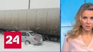 """""""Погода 24"""": циклон принес небывалые снегопады в города Сибири - Россия 24"""