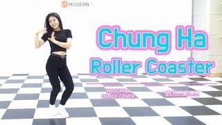 청하 - Roller Coaster Dance Cover