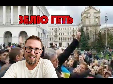 Пролетевший шатает Киев