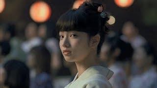 Nana Komatsu [MV] That Girl (Lyrics) [HD]