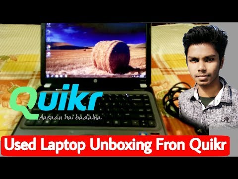 Used Hp Laptop Unboxing from Quikr