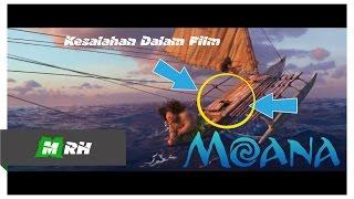 Kesalahan Dalam Film MOANA 2016