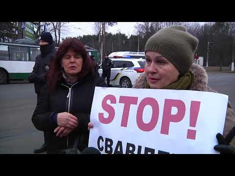 Суспільне Житомир: Жителі Довжика виступають проти відкриття лакофарбового підприємства