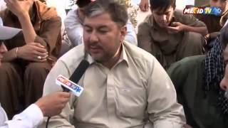 Protest Again Target Killing of Hazaras in Quetta, 05 25 2015