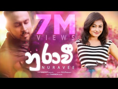 "nurawee-""නුරාවී-""-official-music-video-2019-